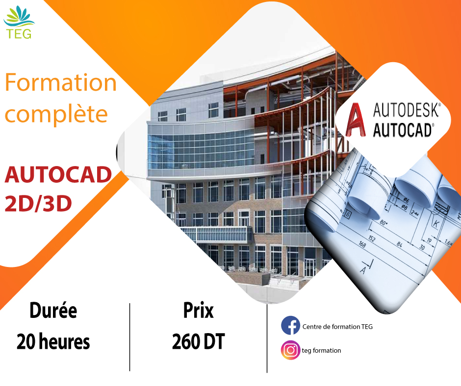 Formation Autocad Tunisie